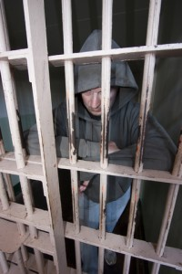 Search for an Inmate